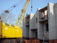 Строится жилье