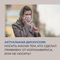 privivka1