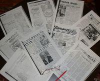 Коллектив редакции газеты Трудовая жизнь